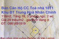 Bán Căn hộ Chung cư Toà 18T1, Khu đô thị Trung Hoà Nhân Chính, Q Cầu Giấy,TP Hà Nội