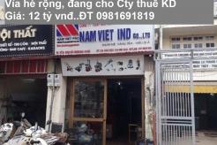 Chính chủ bán nhà MặtĐường Ngọc Hồi, Quận Hoàng Mai, Hà Nội ( Cách bến xe Nước Ngầm 100m)