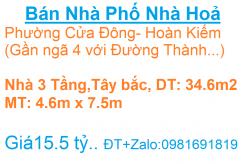Chính chủ bán nhà Phố Nhà Hoả, phường Cửa Đông, Hoàn Kiếm, Hà Nội