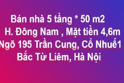 Bán nhà 5 tầng x 50m2, Đông Nam,  Ngõ 195 Trần Cung, Cổ Nhuế 1, Bắc Từ Liêm, Hà Nội.